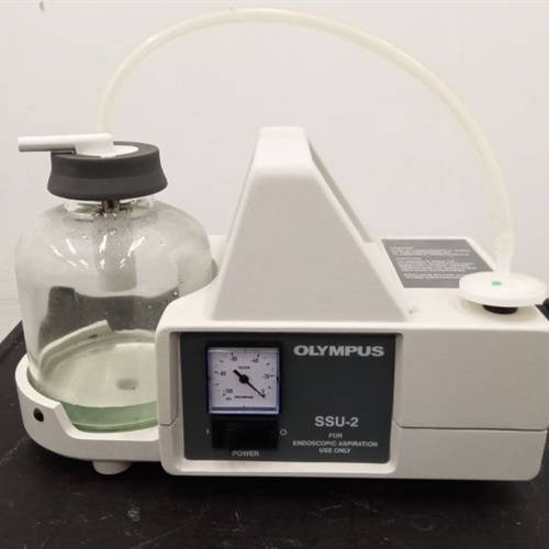 Olympus SSU-2 Endoscopic Suction Pump